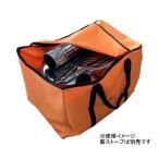 HONMA ホンマ製作所 時計型薪ストーブ収納バッグ 501211026