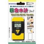 HONMA ホンマ製作所 薪含水計(まきがんすいけい) EM-4806