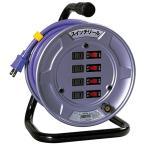 日動工業 日動 電工ドラム スイッチリール 100V 2芯 10m SW-104 (10M)