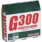 榮製機(株) カセットボンベ3本パック G300