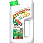 日産化学 ラウンドアップマックスロードAL 1.2L 【非農耕地用】