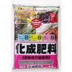 あかぎ 化成肥料8-8-8 10kg