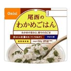 尾西食品 アルファ米 わかめごはん 1食分 内容量100g