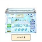 アサヒペン NEW水性インテリアカラー浴室カべ クリーム色 5L
