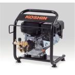 【沖縄県 配送不可】工進(KOSHIN) 農業用エンジン式高圧洗浄機 JCE-1408U