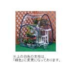 マルハチ ガーデンハウス(簡易温室) Sサイズ 6950