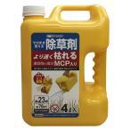 ヨーキ産業 そのまま使える除草剤(非農耕地用) MCP入 4L