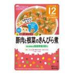 和光堂 グーグーキッチン 豚肉と根菜のきんぴら煮 12ヶ月頃から 80g