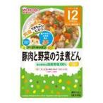 和光堂 グーグーキッチン 豚肉と野菜のうま煮どん 12ヶ月頃から 80g