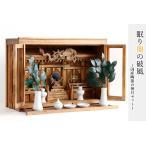神棚セット 箱宮三社 大型 20号 眠り龍の社 褐龍 家具調 胡桃 せともの神具付 桧製