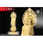 仏像■4寸■聖観音菩薩 観音様■本尊 真言 六観音■白木 仏具