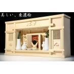 美しい、東濃桧■モダン 箱宮 2尺■飾り格子に御簾■神具 神棚セット