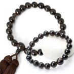 数珠 腕念珠セット 男性用  ブレスレット 京都宝珠 茶 水晶 念珠 腕輪 パワーストーン 念珠