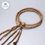 数珠 男性用 二連 京匠の伝統 日本の木 正梅 小田巻 日蓮宗 仏壇 仏具