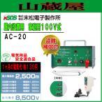 ◆家庭用電源ですぐに使えます。