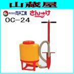 向井工業 肥料散布機 さんすけ  OC-24(ホール施肥機付き)