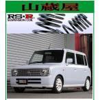 RS-Rダウンサス/ラパン(HE21S)SSダウンサス[S112D]