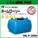 ◆シンプル・軽量・コンパクトでお手頃なタンク◆