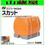 ◆抜群の耐久性のあるローリータンクです。