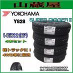【8月特売】ヨコハマ 軽トラック用タイヤ Y828 SUPER DIGGER 145R12(6PR) 4本セット