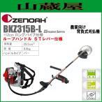 ゼノア 草刈機(刈払機) エンジン式 BKZ315B-L[ロングパイプ+12cm](バーハンドル/STレバー) 排気量:29.5cc