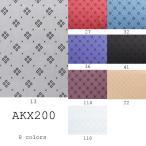 生地 10cmカット対応 ベンベルグ100%裏地 EXCYオリジナル 小紋柄 8色展開 (AKX200)
