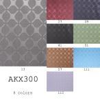 生地 10cmカット対応 クローバー柄 ベンベルグ100%裏地EXCY オリジナル  8色展開 (AKX300)