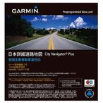 ガーミン (GARMIN)  日本詳細道路地図 City Navigator Plus v.2 microSD版