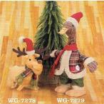ムービングクリスマスターキー