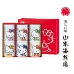 ショッピングハローキティ 山本海苔店×ハローキティ 海苔ちっぷす6缶セット 老舗 のり キティー キティちゃん kitty コラボ グッズ ギフト プレゼント 誕生日 お祝い