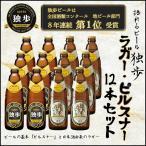 お歳暮 ビール 画像