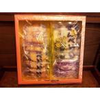 せんべい 炭火手焼き 詰め合わせ4色 14枚入り箱 5,000円以上で送料無料