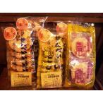 せんべい 炭火手焼き たまりせんべいの食べ比べセット 35枚入り箱 5,000円以上で送料無料