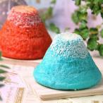 青い富士山カレーパン 赤い富士山カレーパン 2個セット ご当地カレーパン 話題商品 お取り寄せパン