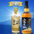 国産ウイスキー セット 送料割引 富士山ウイスキー 40° 限定品 700ml 2本セット ギフトBOX付 贈り物, 贈答品, ハイボール, 天然水