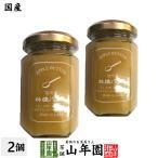 ジャム 国産 信州産林檎バター 150g×2個セット 送料無料