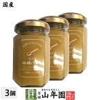 ジャム 国産 信州産林檎バター 150g×3個セット 送料無料