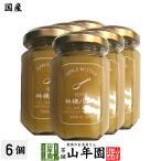 ジャム 国産 信州産林檎バター 150g×6個セット 送料無料