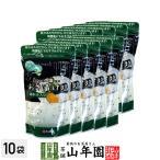 浅漬けの素 290g×6袋セット あさ漬け塩 芽かぶ入り 国産 漬物 漬け物 送料無料