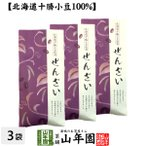 ぜんざい 国産 180g×3袋セット 北海道十勝小豆100% あんこ おしるこ 送料無料