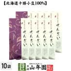 ぜんざい 国産 180g×10袋セット 北海道十勝小豆100% あんこ 粒あん 送料無料