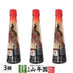 海老だしの素 110g×3個セット 顆粒タイプ 汁もの うどん そば 味噌汁 送料無料
