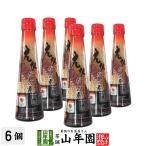 海老だしの素 110g×6個セット 顆粒タイプ 汁もの うどん そば 味噌汁 送料無料