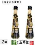 国産かき使用 かきだしの素 110g×2個セット 顆粒タイプ 汁もの うどん そば 味噌汁 送料無料
