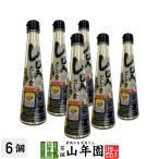 しじみだしの素 110g×6個セット 顆粒タイプ 汁もの うどん そば 味噌汁 送料無料