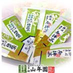 掛川茶詰め合わせ 参拝茶100g×3本、とげぬき地蔵茶100g×3本 送料無料 日本茶 お茶 お歳暮 ギフト プレゼント 内祝い お返し