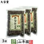 健康茶 どくだみ茶 350g×3袋セット 8�
