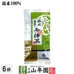 日本茶 お茶 茶葉 巣鴨参拝茶100g お歳暮 ギフト プレゼント 内祝い お返し