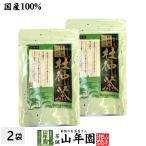 日本漢方杜仲茶2g×30パック×2袋セット 国産無農薬 送料無料 減肥ダイエット ティーバッグ ティーパック お茶 お歳暮 お年賀 ギフト プレゼント 内祝い
