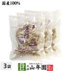 健康食品 国産100% 干し蓮根 60g×3袋セット れんこん 蓮根 乾燥野菜  送料無料